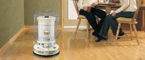 Kerosene Heaters featured image